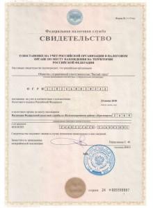 """ИНН/КПП 000 """"Чистый город"""""""