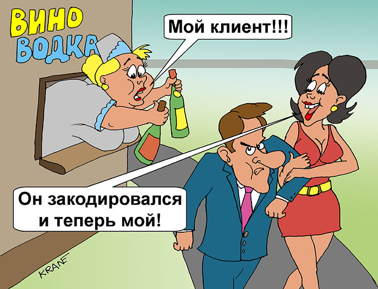 Сенсибилизация при алкоголизме
