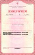 license_img