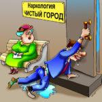 Стационарное лечение