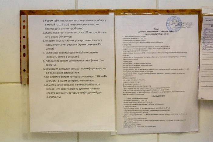 Чистый город красноярск наркология цены наркологический клиника архангельск